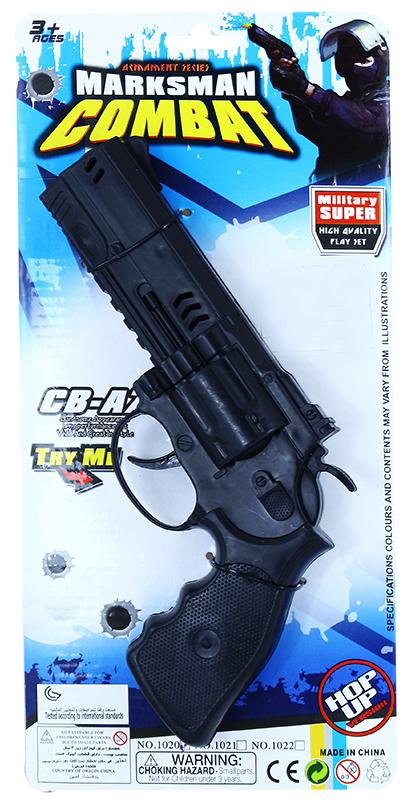 pištoľ plastová